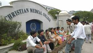 Christian Medical College (CMC) (Vellore) (BSc) |Admission detail in
