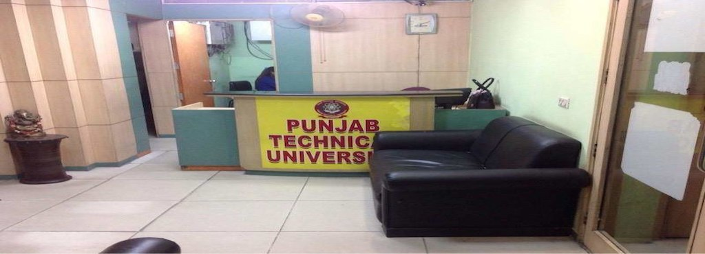 Punjab Technical University (PTU) (Jalandhar) (BHMCT) |Admission